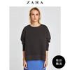ZARA  女装 珠地布卫衣运动衫 01701020826 99元