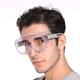 Honeywell 霍尼韦尔 防尘防风沙护目镜