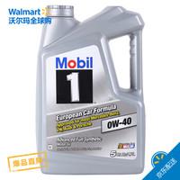 Mobil 美孚1号 0W-40 SN级 全合成机油 5QT
