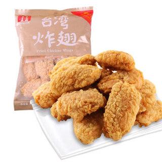 大成 姐妹厨房 台湾炸翅中 500g