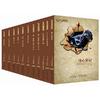 《凡尔纳科幻经典》(插图版全译本、套装共11册) 74元