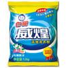 白猫 威煌速溶高效洗衣粉1200g 7.9元