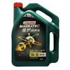 (新)嘉实多(Castrol) 磁护 启停保 5W-30 全合成机油 API SN级4L/瓶 269元