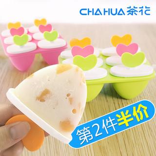 茶花 冰淇淋冰块冰棒模具 一组4只