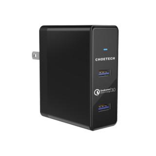 CHOETECH 迪奥科 36W 双QC3.0充电器