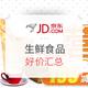 京东生鲜食品 好价汇总 禽蛋猪肉、低温乳制品等
