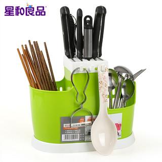 星和良品 多功能筷笼筷子盒