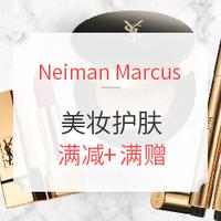 海淘活动:Neiman Marcus 精选美妆护肤专场