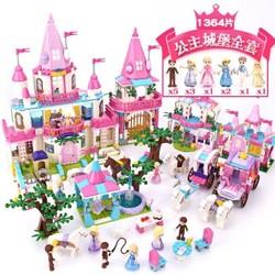 古迪 公主城堡全套 积木拼接玩具 6岁以上