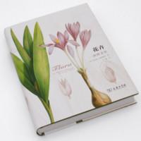 《花卉:一部图文史》