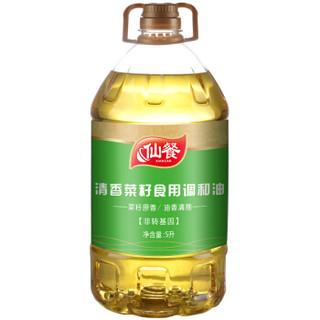 仙餐清香菜籽油食用调和油 5L