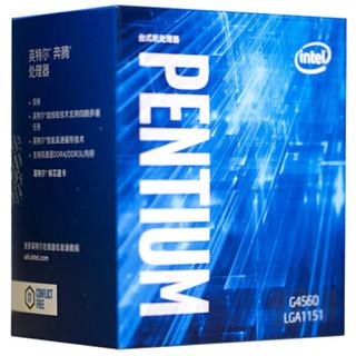intel 英特尔 奔腾 G4560 CPU