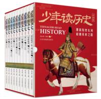 京东PLUS会员:《少年读历史·中国篇》(套装共10册)