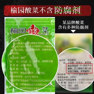 榆园 东北酸菜丝 500g