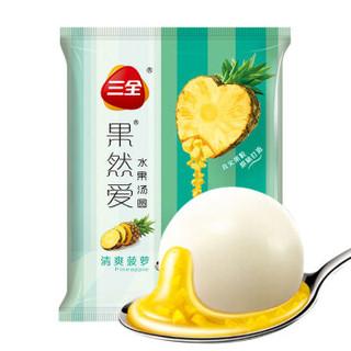 三全 果然爱水果汤圆 320g (16只) *6件