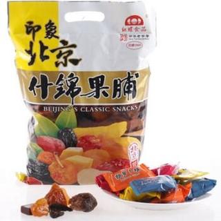 北京特产 红螺 什锦果脯 500g/袋 *2件