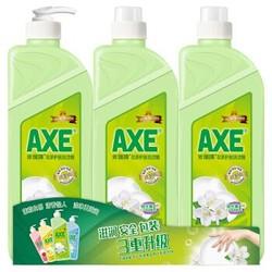 斧头牌(AXE)花茶护肤洗洁精套装1.18kg*3(泵+补+补)*3 *3件