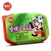 新好便捷小火锅  自煮自热方便火锅