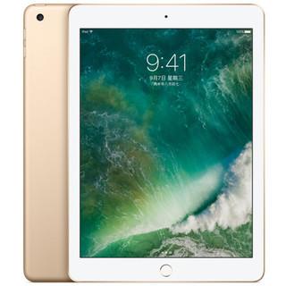 Apple iPad 2017新款 128G 9.7英寸平板电脑