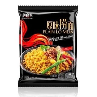 美食家 东南亚风味方便面 原味捞面 128g/包 *17件