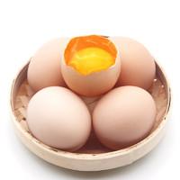 农谷鲜 新鲜散养农家土鸡蛋 30枚包邮 破蛋包赔