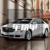 2018年1月轿车销量排行榜