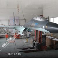特尔博 歼11-B战机 1:3 飞机模型