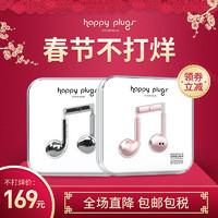 7日0点 : happy plugs Earbud Plus Deluxe Edition 瑞典 线控入耳式 耳机