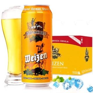 WAIDMANN'S BRAU 猎人 小麦啤酒 500ml*18听 *2件
