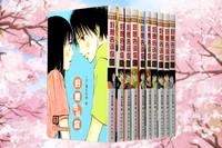 《好想告诉你》简体中文版1-10卷