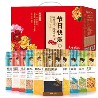 天地粮人之节日快乐 精品 十种 杂粮礼盒 3.5kg