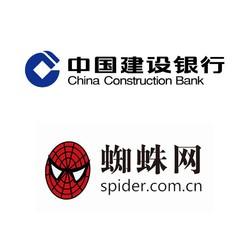 建设银行X蜘蛛网  银联卡看电影