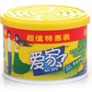 爱家 固体 清香剂 柠檬88g 空气清新剂 芳香剂 持久清香除臭