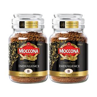 0点开始、前1小时 : Moccona 摩可纳 Indulgence 咖啡馆系列 冻干速溶咖啡 100g*2瓶 *2件