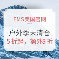 促销活动:Eastern Mountain Sports美国官网 全场户外服饰装备等 季末清仓