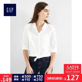 7日0点 : GAP 盖璞 195056 E 女士衬衫