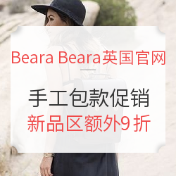 Beara Beara英国官网 精选手工包款 女生节促销