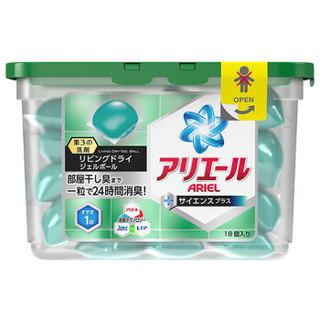 限地区 : Ariel 碧浪 洗衣凝珠 18颗盒装