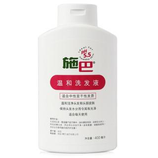 限地区 : sebamed 施巴 温和洗发液套装(洗发液400ml) *3件