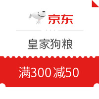 京东 波奇网旗舰店 皇家狗粮