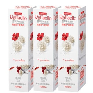 Raffaello 费列罗拉斐尔 椰蓉扁桃仁巧克力 9粒*3件+健达 牛奶巧克力 8条 100g*2件 +凑单品