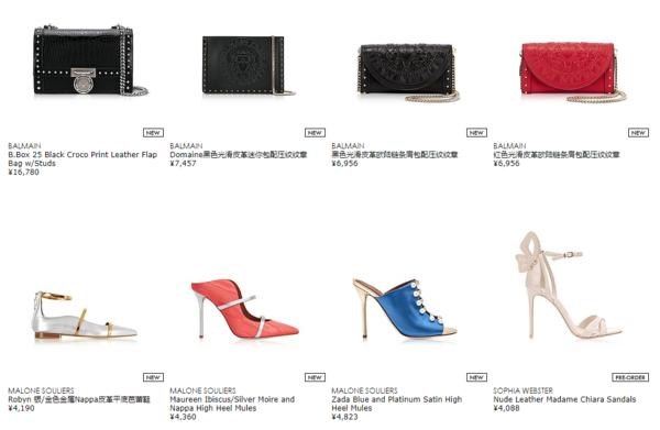 FORZIERI中国官网 全场正价商品 阶梯满减(含FENDI、Givenchy等)