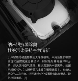 YOUPIN 小米有品 ZWC1647-A01 即热式智能马桶盖 发烧版