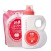 B&B 保宁 婴幼儿洗衣液 1800ml *2件 71.4元(合35.7元/件)