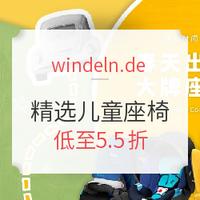 海淘活动:windeln.de 精选儿童汽车座椅专场(含Britax、mifold、Cybex等品牌)