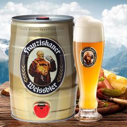 Franziskaner 教士 小麦白啤酒 5L *5件