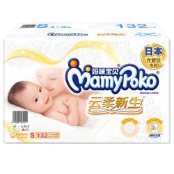MamyPoko 妈咪宝贝 云柔干爽系列 婴儿纸尿裤 S号 132片
