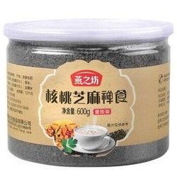 燕之坊 核桃芝麻禅食粉 600g