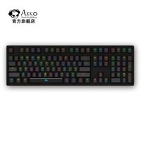 Akko 艾酷 X Ducky 3108 RGB机械键盘 棱镜红/青轴