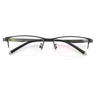 HAN HD4866 纯钛时尚光学眼镜架 + 蔡司A系列莲花膜非球面树脂镜片